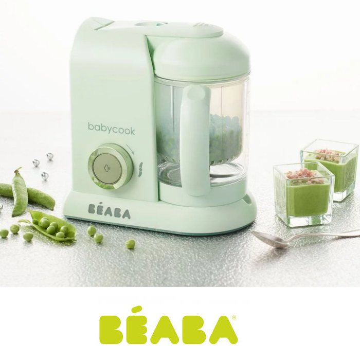 Beaba Babycook Solo 4in1 Limited Edition Baby Food Maker Food Processor Jade Green