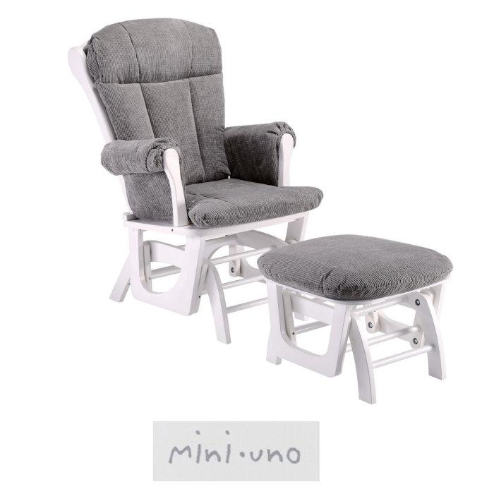 Mini Uno Prestige Nursing Glider Chair & Footstool - White / Grey