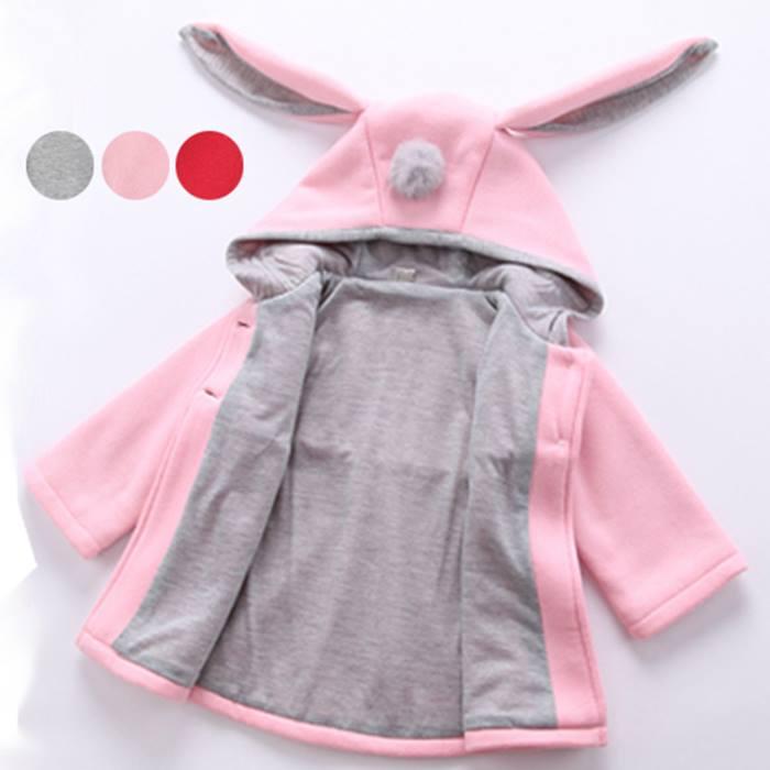 Kids Bunny Ear Jacket