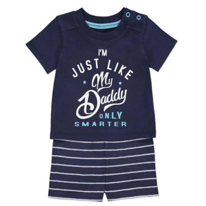 ASDA-Daddy-Slogan-Set